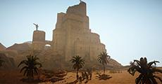 사막 전초 지역